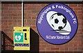 TF0633 : Defibrillator at football club by Bob Harvey