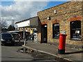 TQ2075 : Mortlake Station by Stephen McKay