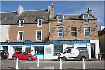 NO5603 : Anstruther Fish Bar and Restaurant by Richard Sutcliffe