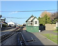 TR0724 : Signal Box, New Romney by PAUL FARMER