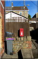 SO2601 : Queen Elizabeth II postbox, Church Road, Pontnewynydd by Jaggery