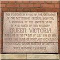 SK5639 : Foundation stone, The Rotunda, General Hospital by Alan Murray-Rust