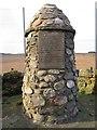 NO8281 : Burnes Memorial (1969) by Stanley Howe