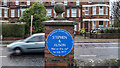 J3774 : Blue plaque, Belfast by Rossographer