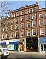 SK5739 : Premier House, Wheeler Gate, Nottingham by Alan Murray-Rust
