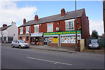 SE5613 : Moss Road Farm Shop, Askern by Ian S
