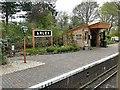 SO7975 : Arley station by Graham Hogg