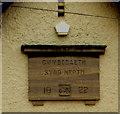 ST1499 : Gwybodaeth sydd Nerth, Bargoed by Jaggery