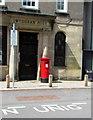 SN5748 : Queen Elizabeth II pillarbox, College Street, Lampeter by Jaggery