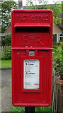 SJ5409 : Close up, Elizabeth II postbox on the B4380, Atcham by JThomas