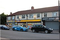 ST5878 : Shops on Southmead Road by David Howard