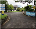 SN5748 : University Welcome banner, Lampeter by Jaggery