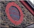 SO1403 : Rechabite Hall 1893 inscription, New Tredegar by Jaggery