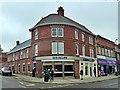 SK4155 : Barclays Bank, Alfreton branch by Graham Hogg