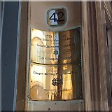 NS5965 : Brass plates, the Tobacco Merchant's House, 42 Miller Street, Glasgow by Robin Stott