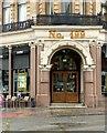 NS5767 : No.499, Great Western Road – doorway by Alan Murray-Rust