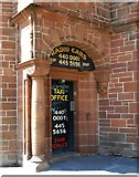 NS5565 : Doorway, Cardell Halls by Richard Sutcliffe