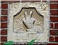 TG2208 : 1942 Blitz (plaque) by Evelyn Simak