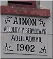 ST1598 : 1902 Welsh inscription on Ainon, Gilfach by Jaggery