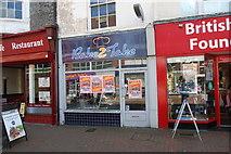 SZ6299 : High Street, Gosport (32) by Barry Shimmon