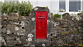 J4080 : Former postbox, Cultra by Rossographer