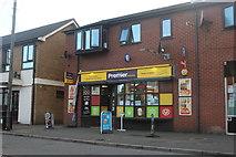 TL2352 : Gamlingay Convenience Store by David Howard
