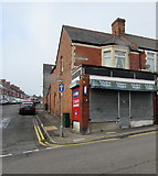 ST1067 : Former Selleys Newsagents shop on a Barry corner by Jaggery