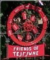 SJ9593 : Friends of Tejrjwne wheel by Gerald England