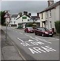 ST3090 : SLOW/ARAF on Pillmawr Road, Malpas, Newport by Jaggery