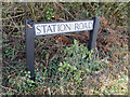 TL7818 : Station Road sign on Station Road by Adrian Cable