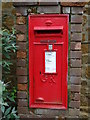 SP3737 : George V postbox, Swalcliffe by JThomas