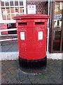 SJ1875 : A type C EIIR double pillar box, Holywell by Meirion