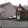 SJ2863 : Former upholstery shop, Chester Road, Buckley by Jaggery