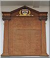 TM5494 : WW2 Memorial at Denes High School, Lowestoft by Adrian S Pye
