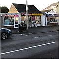 ST0666 : Rhoose Mini Mart, Fontygary Road, Rhoose by Jaggery