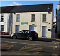 SN4120 : West Wales Islamic Cultural & Educational Centre, Carmarthen by Jaggery