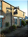 NS4788 : Former Drymen Pottery Public House by Richard Sutcliffe