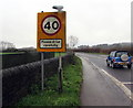 SO6202 : 40 - Please drive carefully, Lydney by Jaggery