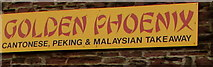 SO6302 : Golden Phoenix Cantonese, Peking & Malaysian Takeaway name sign, Lydney by Jaggery