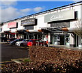 ST3487 : Peacocks  in Newport Retail Park by Jaggery