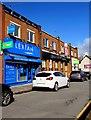 ST2179 : Lextan, 775 Newport Road, Rumney, Cardiff  by Jaggery