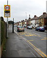 ST3386 : Variable speed limit on the approach to a school, Nash Road, Newport by Jaggery