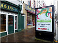 H4572 : Scrolling display, High Street, Omagh by Kenneth  Allen