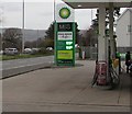 ST3091 : March 13th 2020 BP fuel prices, Malpas Road, Newport by Jaggery
