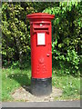 NZ3372 : Letter Box, Newsteads Drive/Chathill Close, West Monkseaton by Geoff Holland