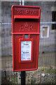 SJ2028 : EiiR postbox by Bob Harvey