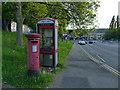 SE2635 : Postbox and phone box, Kirkstall Lane by Stephen Craven
