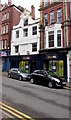 ST3188 : William Hill closed until further notice, Skinner Street, Newport by Jaggery