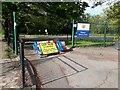 NZ2868 : Car park at Benton Quarry Park, Benton by Graham Robson