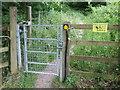 ST4732 : The gate is earthed, isn't it? by Neil Owen